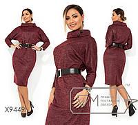"""Платье большие размеры """" Софт """" Dress Code, фото 1"""