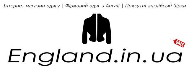england.in.ua | Фірмовий одяг з Ангії | Відомі бренді | Інтернет магазин одягу |