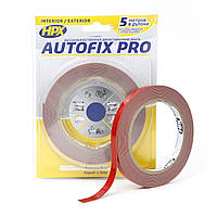 AUTOFIX PRO - профессиональная автомобильная двусторонняя клейкая лента