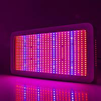 Светодиодный фитосветильник 300 Вт полного спектра
