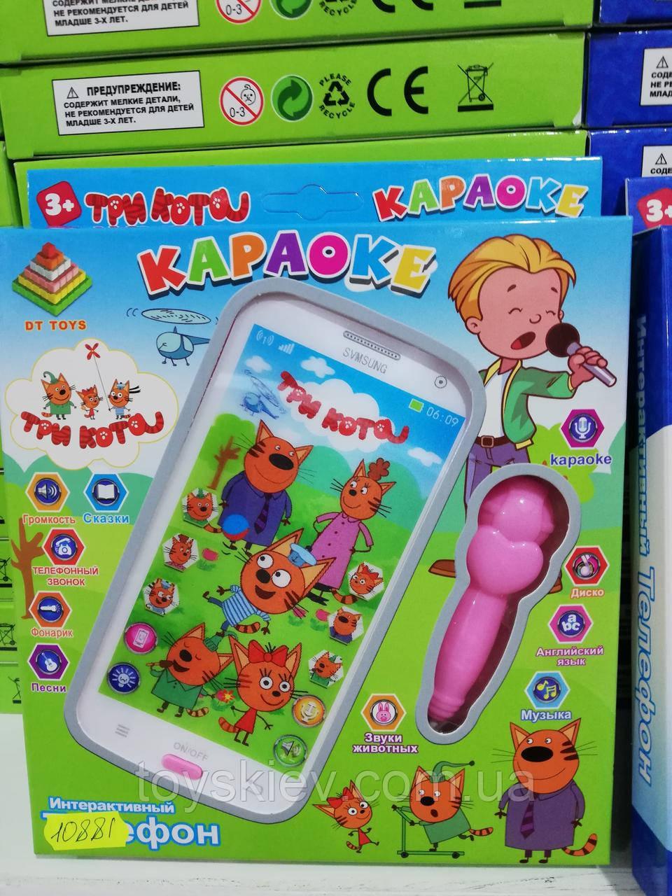 Детский интерактивный телефон Три Кота DT-030G1
