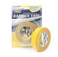 BARRIER TAPE - прозрачная двусторонняя клейкая лента HPX для паро- и гидро- барьеров