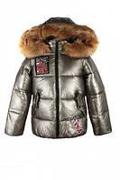 Куртка зимняя для девочки Deloras 29930 (р. 134-164)