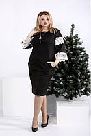 Женское черное платье с кружевными рукавами 0990 / размер 42-74 / большие размеры