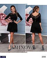 Платье AL-4590