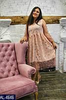 Коктейльное платье AL-4646