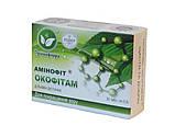 Окофитам аминофит для улучшения зрения 30 капсул Примафлора, фото 2