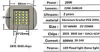 SMD 3030 20Вт, LED светодиод белый 6000К-6500К, питание 30-34В, 2000Lm.