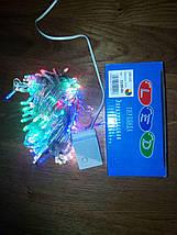 Новогодняя светодиодная гирлянда 200LED 13м мультиколор, фото 2