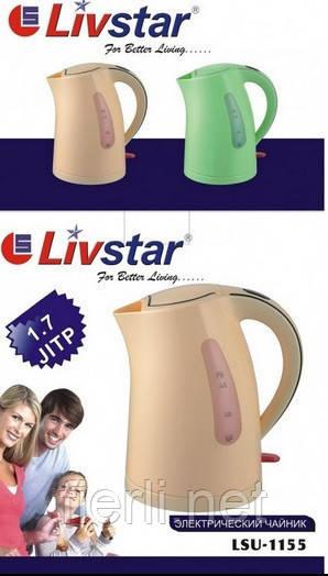 Электрочайник Livstar LSU-1155, 1.7 л, 2000 Вт