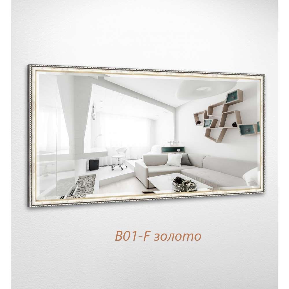 Дзеркало прямокутне з фацетом Вікторія В01-F БЦ-Стол