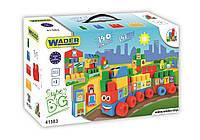 Конструктор Wader 41583 супер большой 140 элементов.