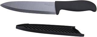 Нож керамический ADLER AD-6702 15см