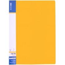 Папка-скоросшиватель пластиковая ECONOMIX A4, CLIP A, желтая