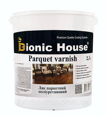 Паркетный лак Bionic House Parquet Varnish ультрастойкий матовый 0,8л