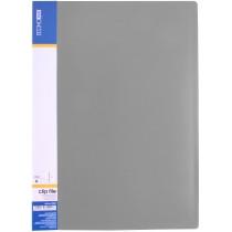 Папка-скоросшиватель пластиковая ECONOMIX A4, CLIP A, серая
