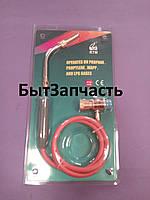 Пальник RTM 1660 для пайки (МАПП газ) з шлангом