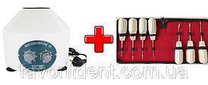 Лабораторная центрифуга и люксаторы стоматологические