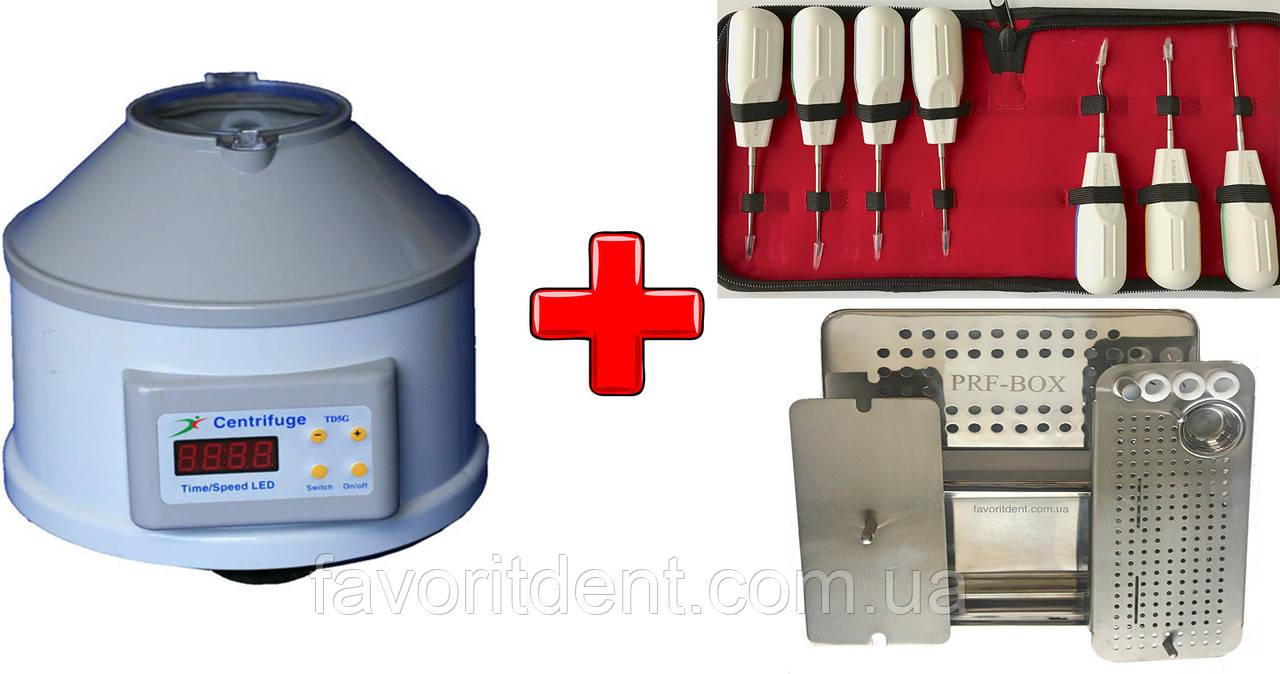 Лабораторная центрифуга, люксаторы стоматологические, prf box