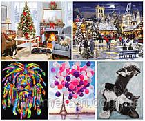 DIY Babylon картины — лучший подарок для ваших друзей, родных, близких и для вас!
