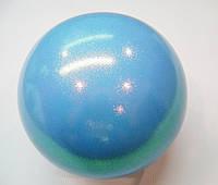 Мяч Pastorelli Glitter Celeste HV 16 cm Art. 02067, фото 1