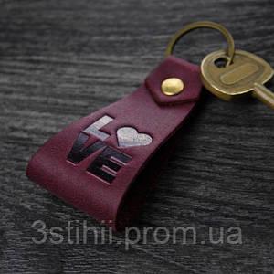 Брелок BlankNote LOVE Виноград (BN-BK2-2-vin)