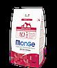 Корм Монже Дог Мини Стартер Monge DOG Mini Starter для щенков и кормящих собак мелких пород 15 кг