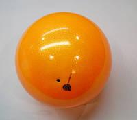 Мяч Pastorelli Glitter Arancio HV 18 cm Art. 00028, фото 1
