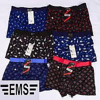 Мужские боксеры бамбук EMS N118,N321,N253 2XL-1. В упаковке 6 штук. Размер 48-50.