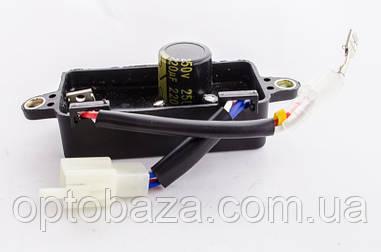 Автоматический регулятор напряжения (класс А) AVR для генераторов 2 кВт - 3 кВт