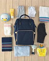 Сумка рюкзак для мамы Baby Mo