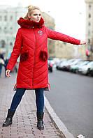 Пальто красное стеганое плащевка канада зимнее женское с мехом енота размеры 48-58