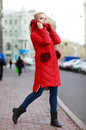 Пальто зимнее женское с мехом енота и клапанами на карманах съемными 42-48, фото 2