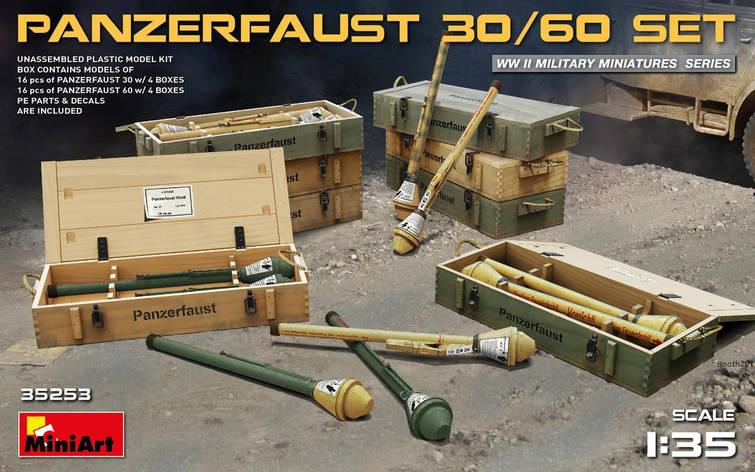 Набор немецких гранатометов. 1/35 MINIART 35253, фото 2