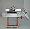 Фрезерный станок Holzmann FS 200S, фото 3