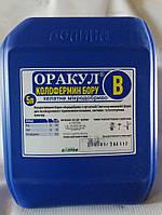 Мікродобриво Оракул колофермин бору - 5 л