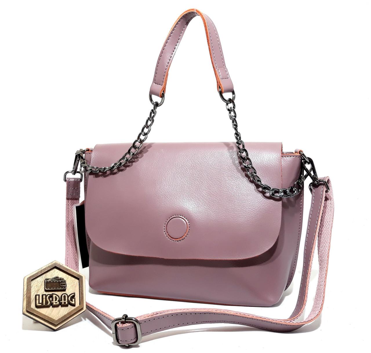 240da546102b Женская кожаная сумка Galanty цвет Пепла розы через плечо\на плечо на цепи  - Интернет