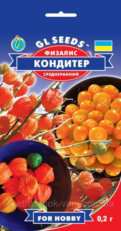 Физалис Кондитер среднеранний плоди имеют кисло-сладкий вкус используют в кулинарии, упаковка 0,2 г