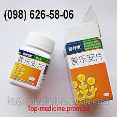 Таблетки Пулэ Ань ,60 табл -лечение простатита .лучшее средство в Китае