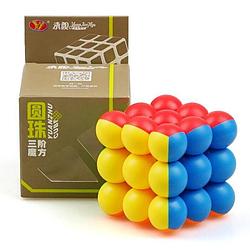 Кубик рубика YongJun YJ 3x3x3 YuanZhu Ball Cube