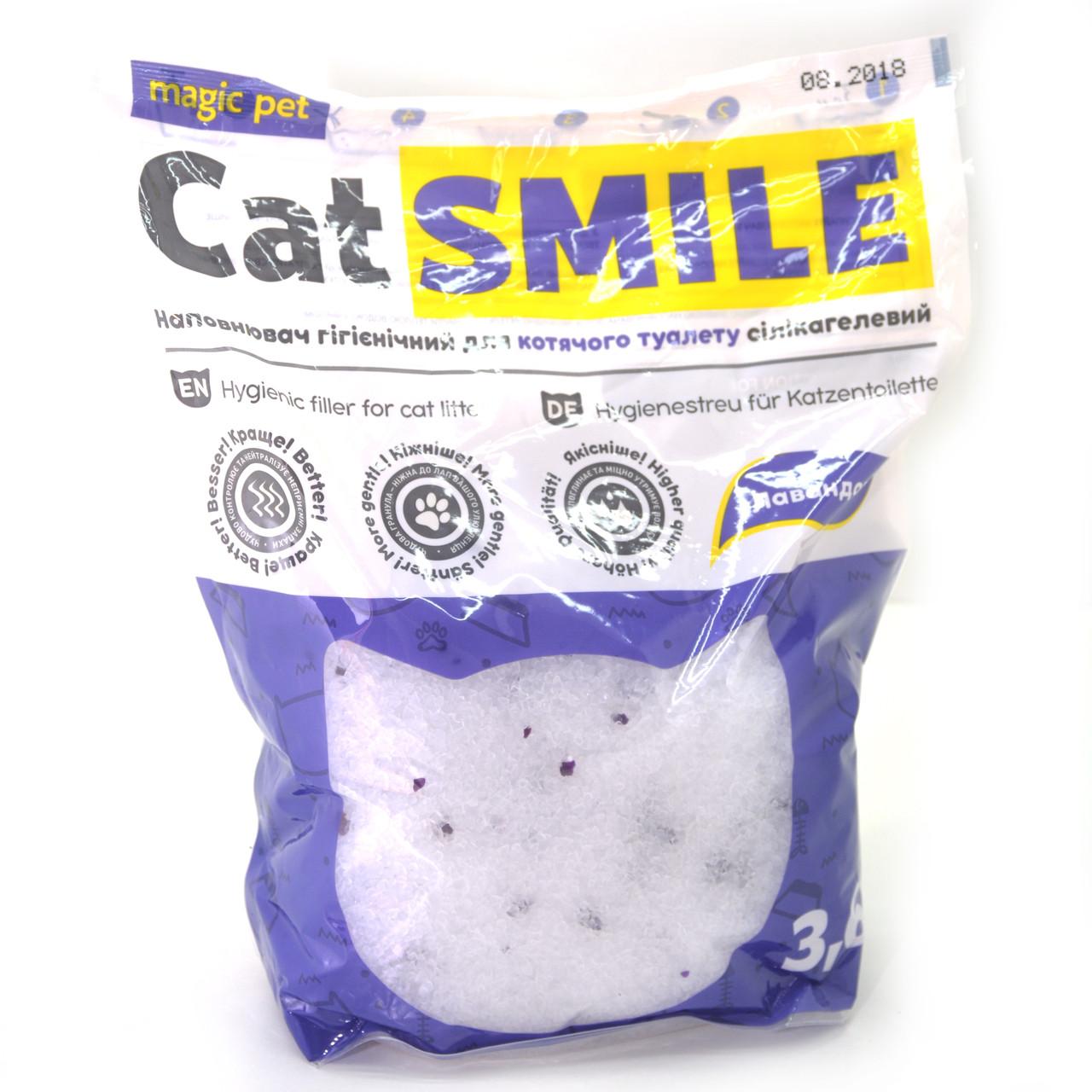 Наполнитель Cat Smile 3,6 л силикагель Лаванда