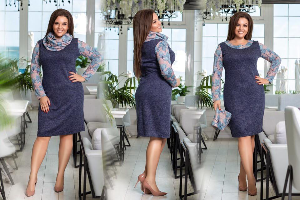 adc02dea6cf Платье женское ангора софт+люрексовая нить со съёмным хомутом Размеры   48