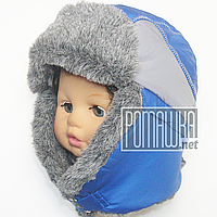 Детская зимняя термо шапка р.46-48 с меховой опушкой на липучке верх плащевка подкладка 100% х/б 4535 Синий 46