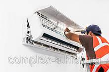 Сервисное обслуживание кондиционеров (комплекс)