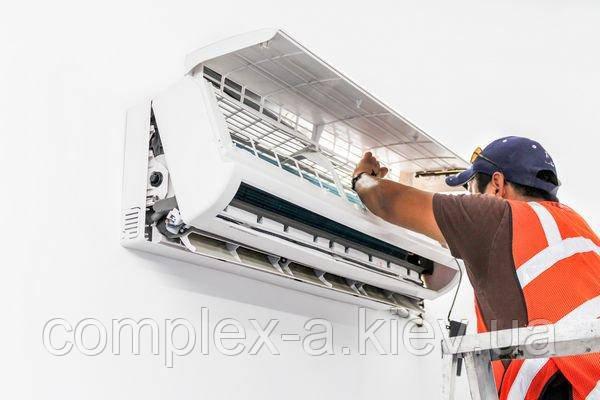 Сервисное обслуживание кондиционеров (комплекс), фото 1