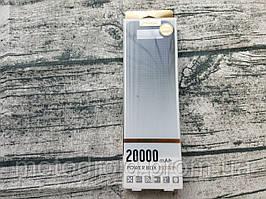 Power Bank Proda PPL 20000mAh