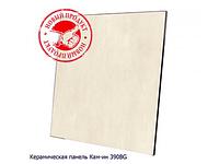 Керамическая панель Бежевая 390 W