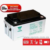 Аккумулятор Yuasa NPL 65-12 для ИБП (UPS), ветряных станций, телекоммуникаций