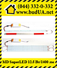 Комплект линеек SMD SuperLED 12.5 Вт/1400лм