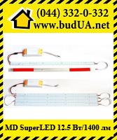 Комплект линеек SMD SuperLED 12.5 Вт/1400лм, фото 1